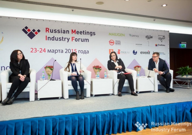 Russian Meetings Industry Forum