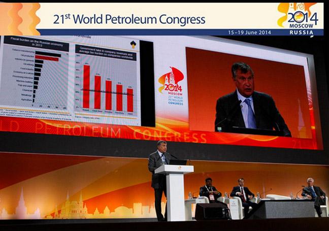 21-й Мировой Нефтяной Международный Конгресс
