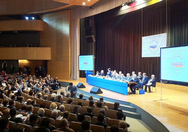 XII All-Russian Congress of Political Scientists