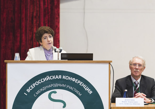"All-Russian Conference with International Participation ""Chemical Analysis and Medicine"""