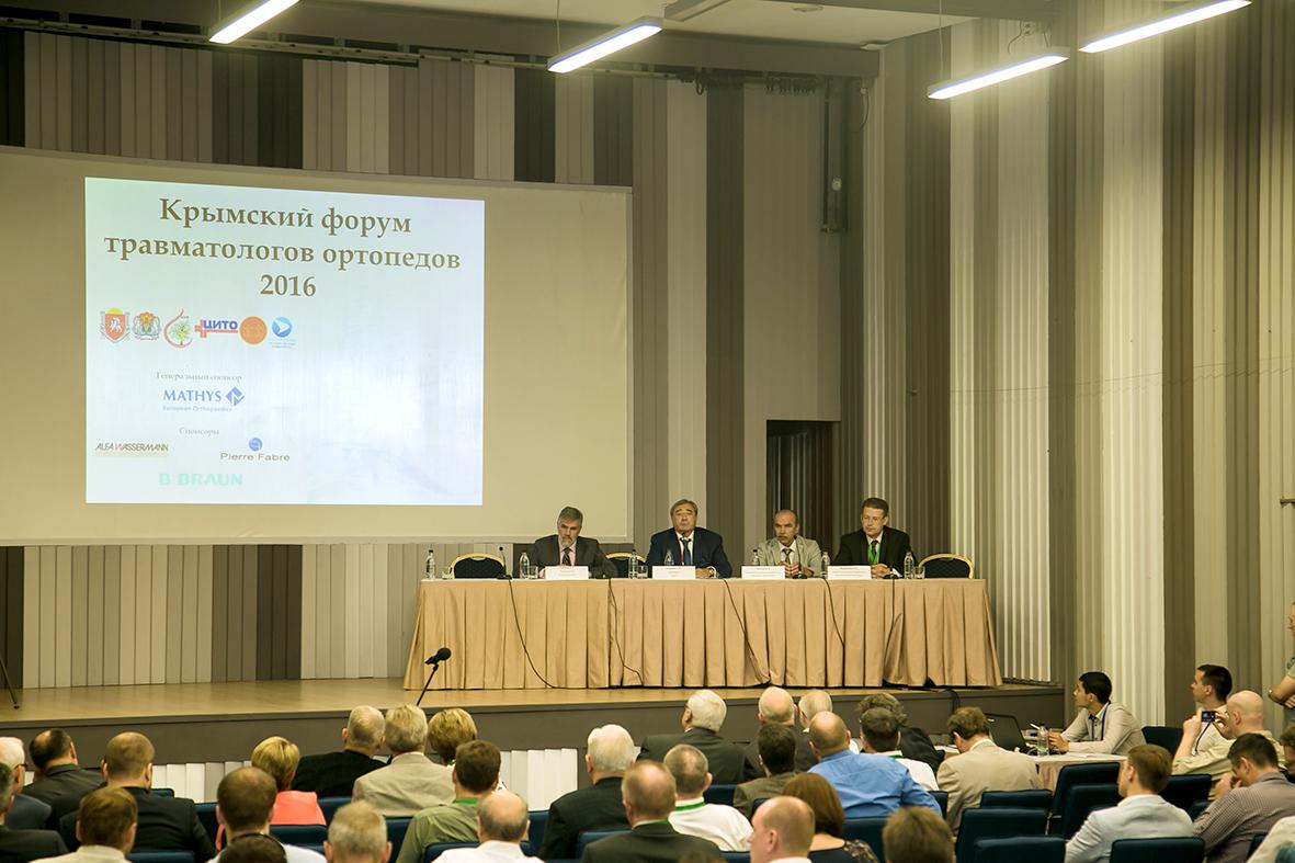 Ялта в бархатный сезон приняла Крымский форум травматологов-ортопедов