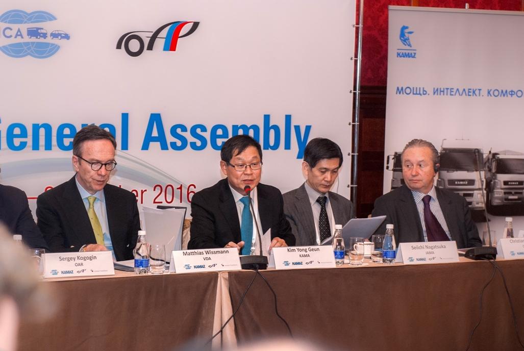 Генеральная Ассамблея Международной организации производителей автомобилей (OICA)