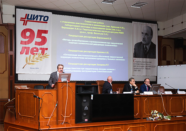 Priorov conference, scientific-practical conference «Vertebrology – Problems, Search, Solutions» conference and young scientists