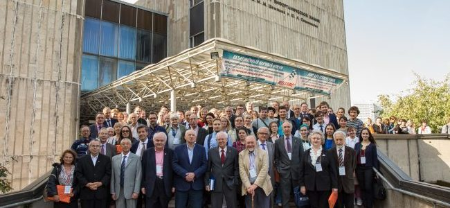 "The 12th International Scientific Conference on Bioorganic Chemistry devoted to the Memory of Professor Yuri Ovchinnikov and the 8th Russian Symposium ""Proteins and Peptides"""
