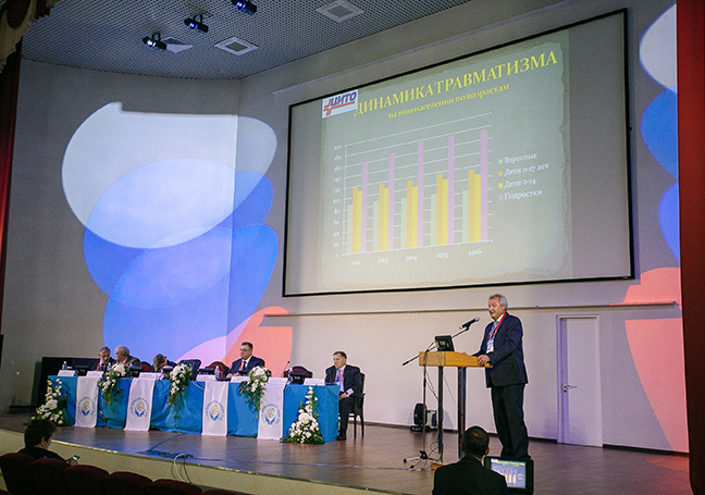 First Congress Traumatology and Orthopedics of Smolensk