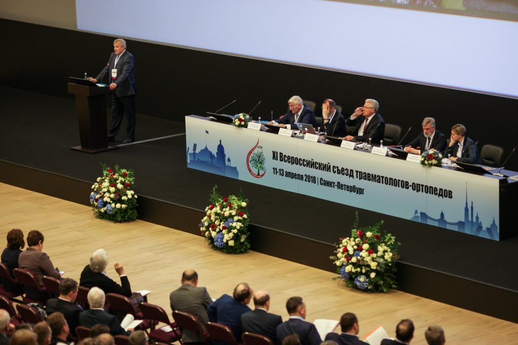 XI All-Russian congress of traumatologists and orthopedists