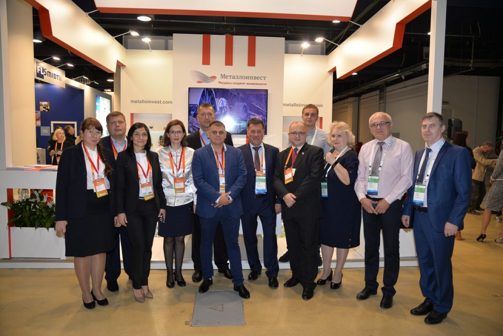International Exhibition «IMPC 2018-EXPO. Mining and Mineral Processing»