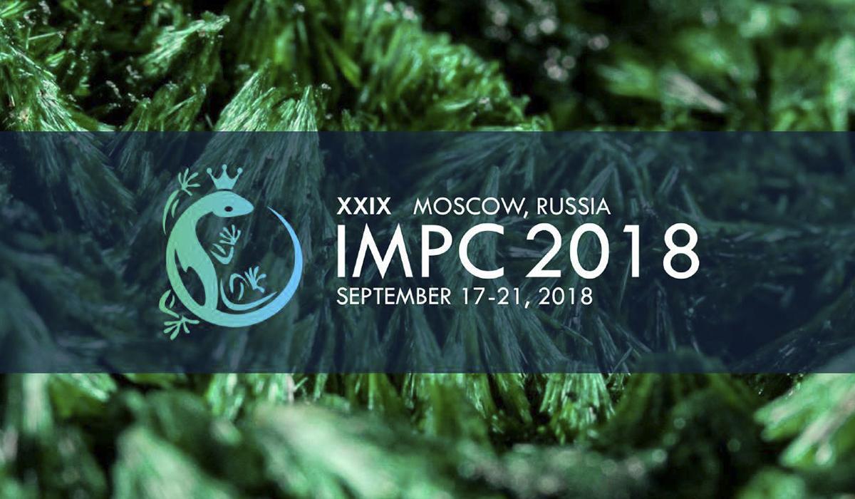 Официальный ролик XXIX Международного конгресса по обогащению полезных ископаемых