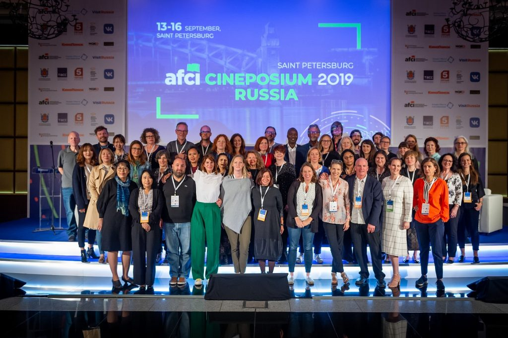 43rd Syneposium of the Association of Film Commissioners International (AFCI)